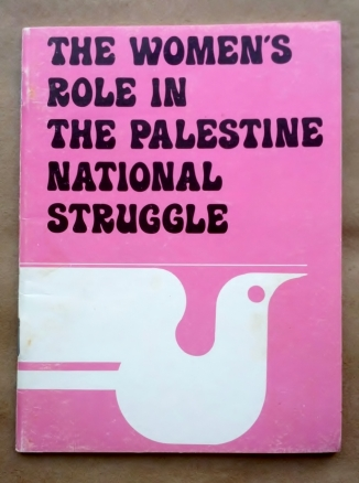 'The Women's Role in the Palestine National Struggle', Palestine Liberation Organization, 1975.