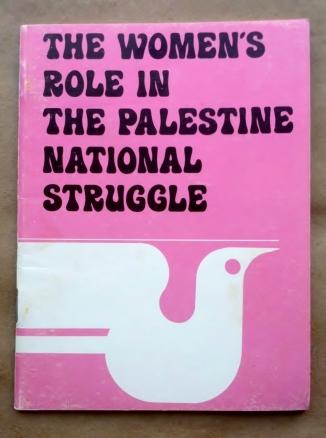 'The Women's Role in the Palestine National Struggle', Palestine Liberation Organization, 1975.