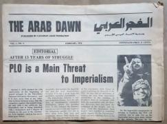 'The Arab Dawn', Canadian Arab Federation, Vancouver, British Columbia, 1978.
