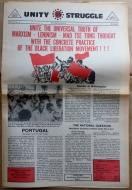 'Unity And Struggle', Congress Of Afrikan People, NewArk, New Jersey, [1976]. Led by Amiri Baraka