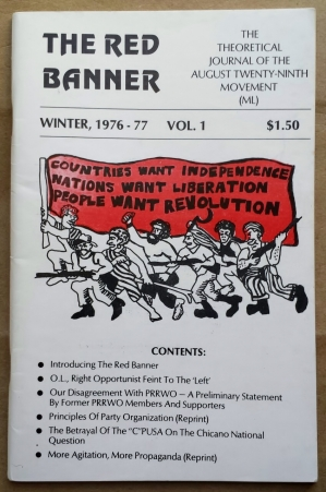 'The Red Banner', August 29th Movement (Marxist-Leninist), United States, 1976.